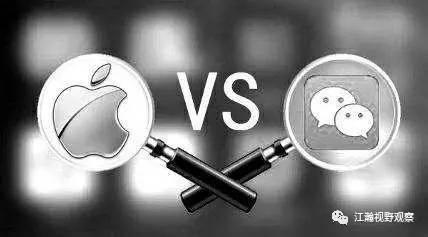 苹果大战微信,他们到底在争什么?