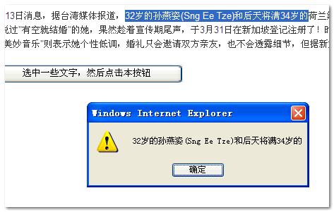 获取用户选中的文字截图 张鑫旭-鑫空间-鑫生活